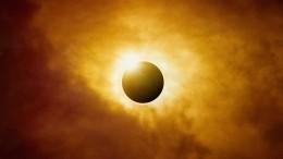 Наобладательниц каких имен сильнее всего повлияет кольцевое солнечное затмение