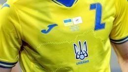 «Это неЕвровидение»: Мостовой орешении УЕФА поформе сборной Украины