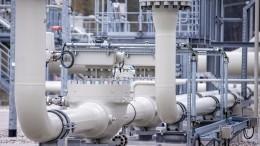 Оператор приступил кподготовке позаполнению «Северного потока— 2» газом