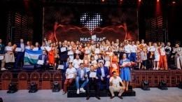 ВНижнем Новгороде назвали победителей всероссийского конкурса «Мастера гостеприимства»