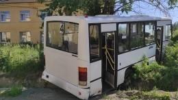 Число погибших вДТП савтобусом «Росатома» вСвердловской области увеличилось