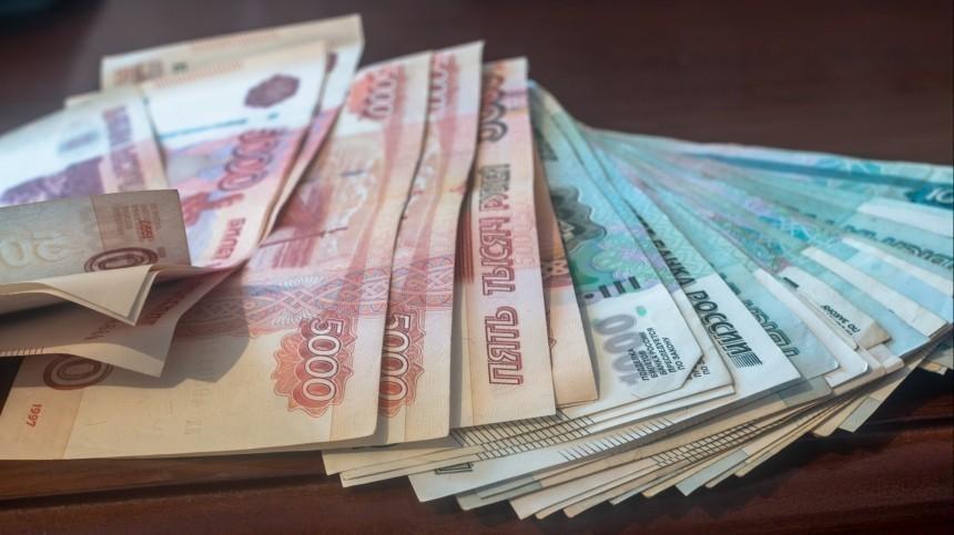 Россияне назвали достаточную для финансовой независимости зарплату
