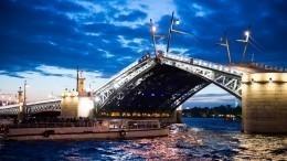 Дворцовый мост вПетербурге украсили новой подсветкой кЕвро-2020— видео