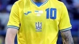 «Обязаны оберегать»— наУкраине утвердили лозунг «Героям слава!» наперекор УЕФА