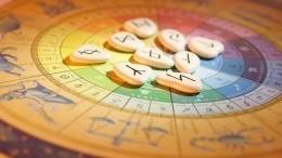 Рунический гороскоп нанеделю с14 по20июня для всех знаков зодиака