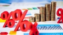 «Купить можно будет больше»: как рост ключевой ставки ЦБотразится нароссиянах