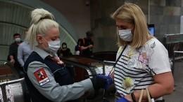 Проверки соблюдения ограничений покоронавирусу вМоскве усилят напраздники