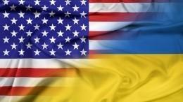 Все печально: Захарова сравнила дипломатов США вукраинской форме снацистами
