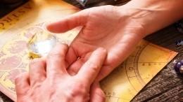 Как порукам узнать освоих экстрасенсорных способностях— объясняет хиромант