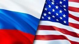 Путин дал неутешительную оценку отношениям России иСША