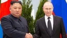 Ким Чен Ынпоздравил Путина сДнем России