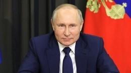 Путин награждает лауреатов государственных премий иГероев Труда вКремле