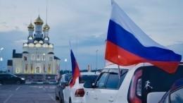 Молодежка ОНФ провела вДень России флешмоб отКамчатки доКалининграда