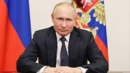Владимир Путин поздравил граждан сДнем России