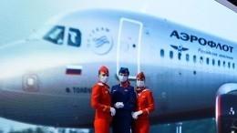 «Аэрофлот» поздравил сДнем России пассажиров рейса Москва-Петербург