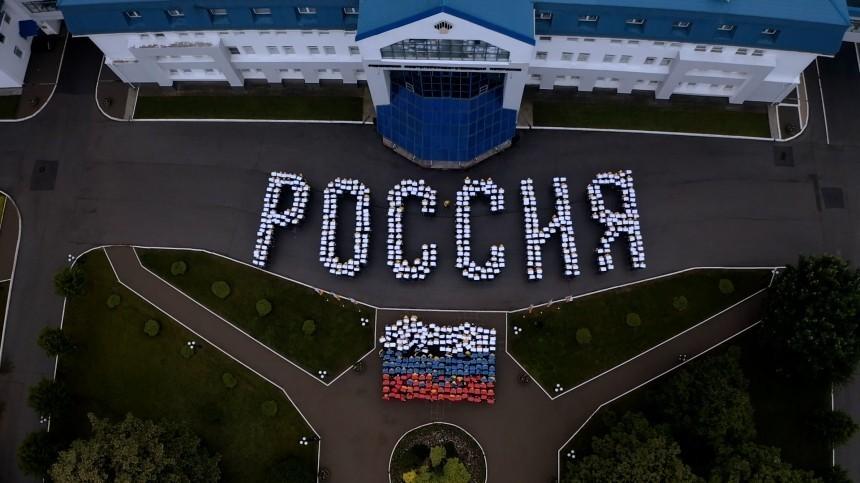 Как «Росатом», «Роснефть» идругие компании поздравили страну сДнем России?
