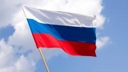 Google создал специальный ностальгический дудл коДню России