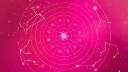 Астропрогноз для всех знаков зодиака нанеделю с14 по20июня