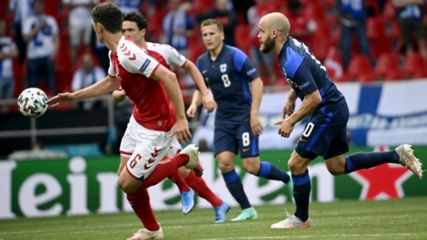 Матч Чемпионата Европы между сборными Дании иФинляндии возобновлен