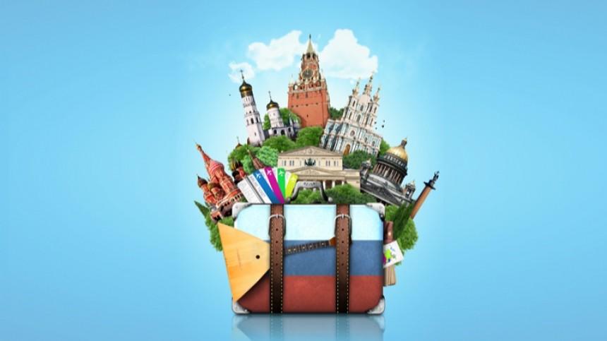 Подарок заселфи изрегиона: «Аэрофлот» и«ТопБЛОГ» запустили конкурс вInstagram