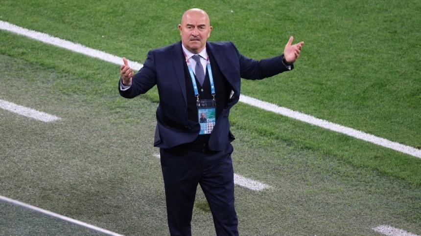 Черчесов опроигрыше сборной РФнаЕвро-2020: «Порцию критики мызаслужили»