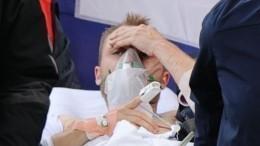 Врач рассказал, скакой попытки завели сердце датского футболиста, потерявшего сознание наматче Евро