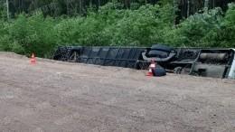 Список пострадавших вДТП сопрокинувшимся автобусом вЛенобласти