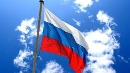 Видео: самосвалы вТугнуйском угольном разрезе выстроились вслово «Россия»