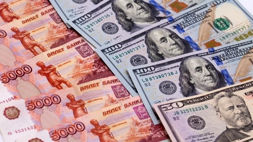 Новые санкции США против российского суверенного долга вступили всилу