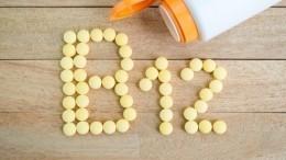 Четыре симптома, указывающие надефицит витамина В12
