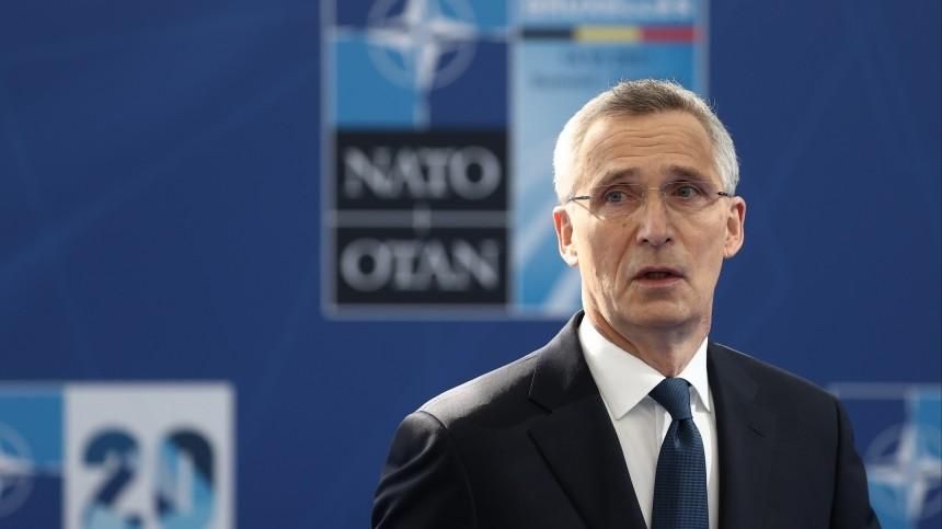 Генсек НАТО рассказал оглавной теме встречи вверхах