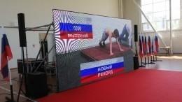 Десятилетний школьник изЮгры побил мировой рекорд вотжиманиях