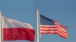 Любовный треугольник: Варшава приревновала Вашингтон кМоскве