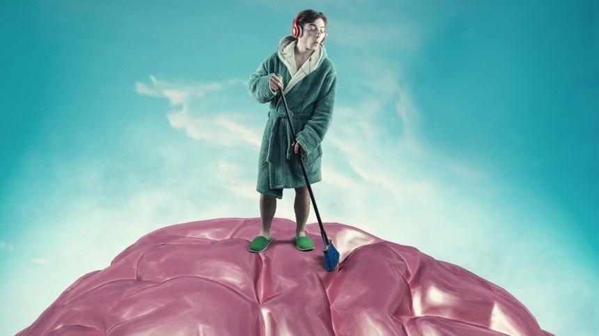Детокс головы: врач раскрыл способ очистить мозг от«шлака»