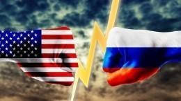 Путин высказался о«деградировавших» отношениях России иСША