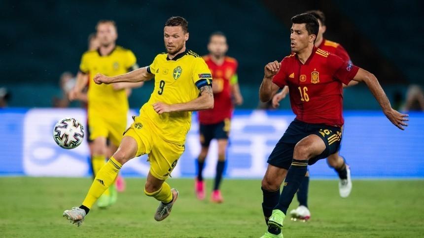 Ничья: Испания иШвеция без голов сыграли вматче Евро-2020