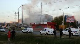 Уголовное дело возбуждено после взрыва АЗС вНовосибирске