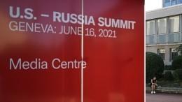 Помощник Путина раскрыл темы саммита РФ-США вЖеневе