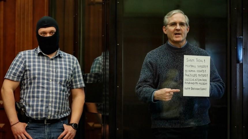 Осужденный зашпионаж вРоссии Уилан попросил Байдена вернуть его домой