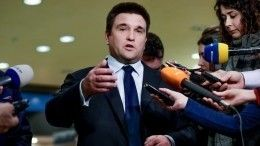 Экс-глава МИД Украины Климкин увидел угрозу взаконе РФорепатриации