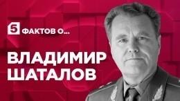 Пять фактов окосмонавте Владимире Шаталове