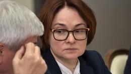 ВЦБРФзаявили овосстановлении экономики додокризисного уровня