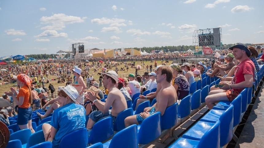 ВМосковской области намесяц отменили все массовые мероприятия