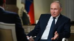 «Золотые слова!»— Китайцы восхитились ответами Путина вовремя интервью NBC