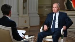 «Посмотрим»— международная реакция наинтервью Путина американскому NBC
