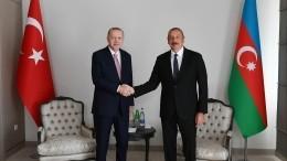 Алиев иЭрдоган подписали декларацию опартнерстве