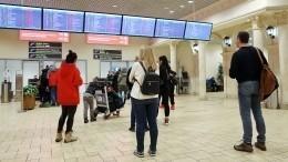 Курортный коллапс: десятки рейсов отменили или задержали ваэропортах Москвы иПетербурга