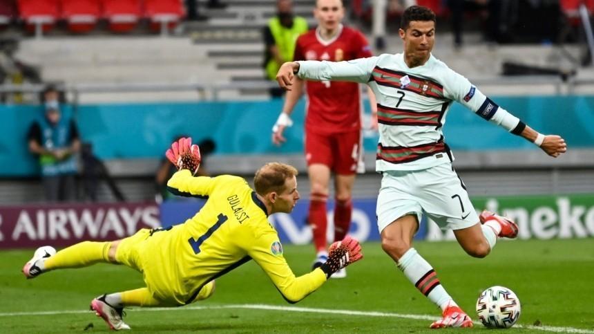 Сборная Португалии разгромила команду Венгрии наЕвро-2020