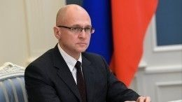 «Главное— неупустить момент»: Кириенко остарте заявок напрезидентские гранты