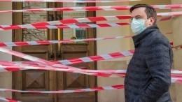 Москвичам напомнили оштрафах занарушения коронавирусных ограничений